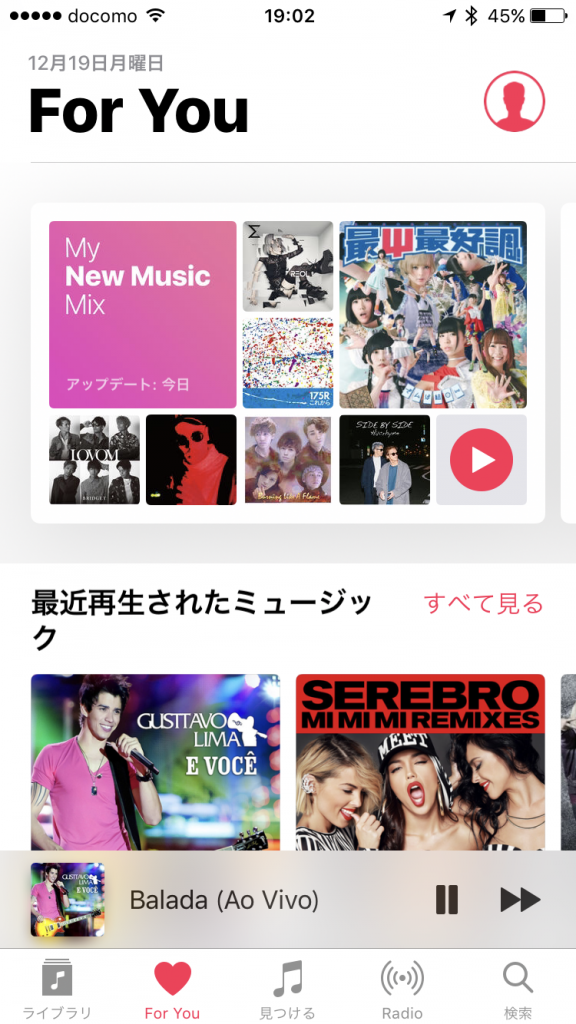 iPhone Apple Music