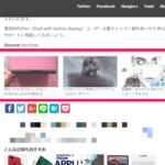 【WordPress】記事下に表示される「関連記事」はJetpackが原因?設定で非表示にする方法