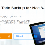 【PR】新登場!Macbook向けバックアップソフト「EaseUS Todo Backup for Mac 3.3.3」