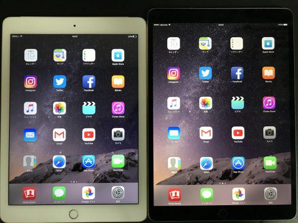 10.5インチiPad ProとiPad Air2のサイズの違い