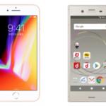 メリット・デメリットで比較するiPhoneとAndroid