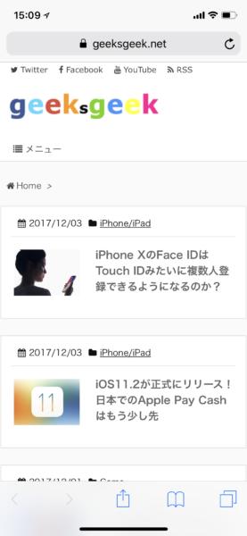 iPhone X 縦横比