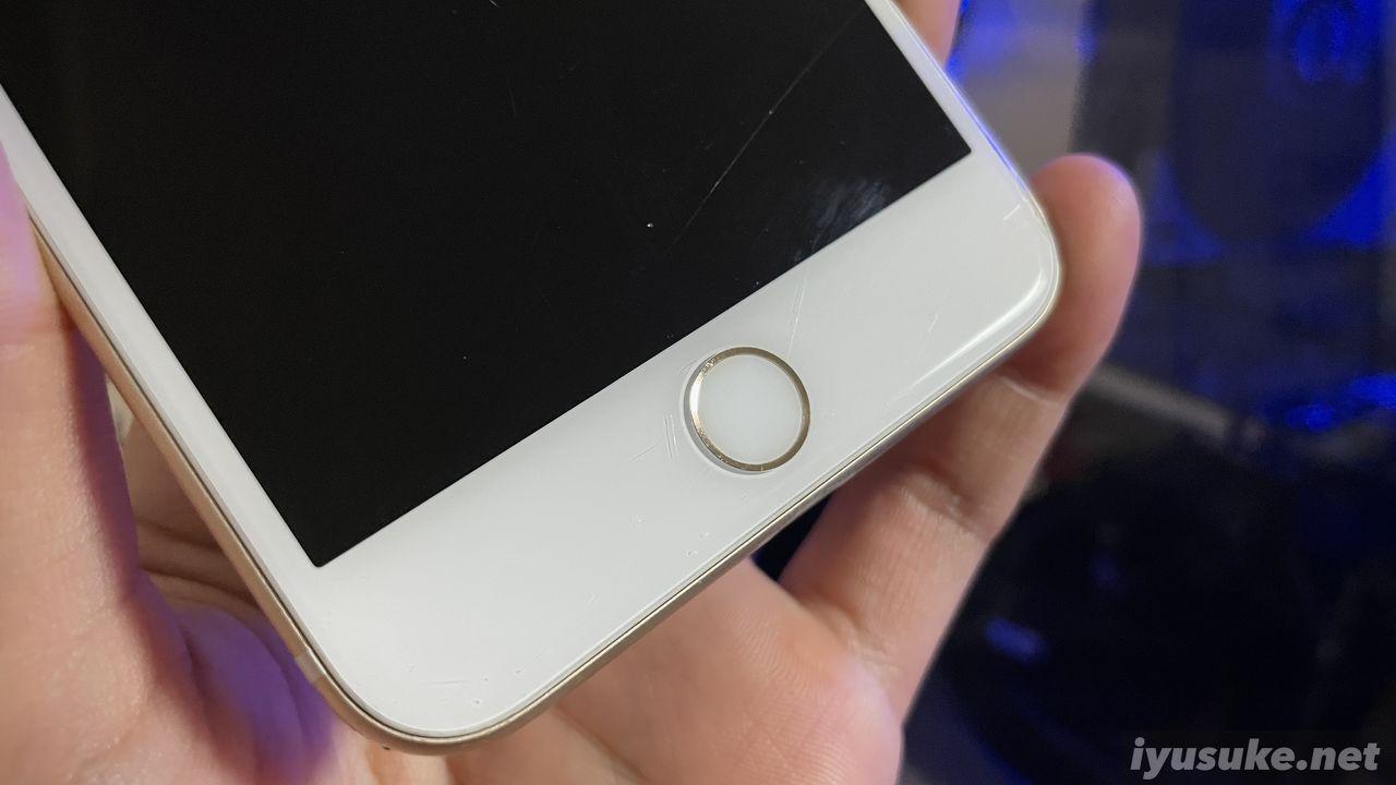 iPhone 8 Plus ホームボタン