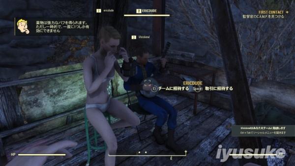 Fallout 76 楽器 セッション