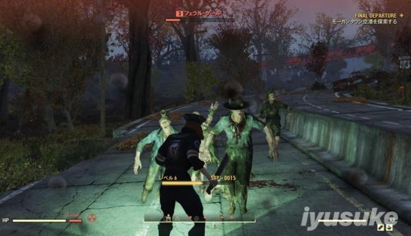 Fallout 76 Goul