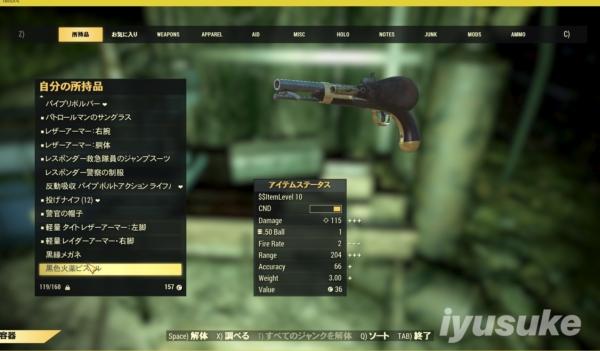 黒色火薬ピストル Fallout 76