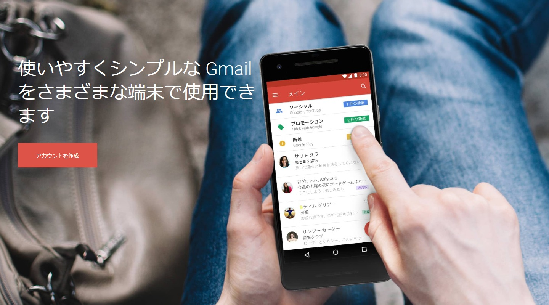 Googleフォトで写真を管理 Iphoneの空き容量を増やす方法 Iyusuke
