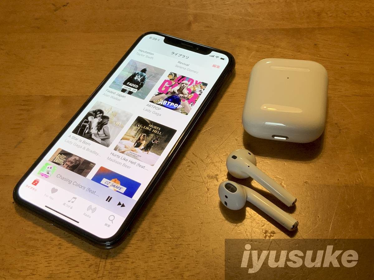 AirPods with Wireless Charging CaseとiPhone X