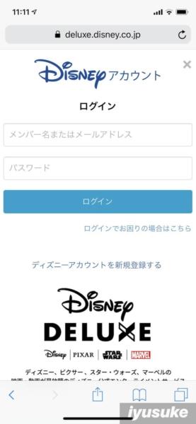 Disney Deluxe 8