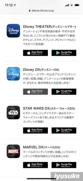 Disney Deluxe 9