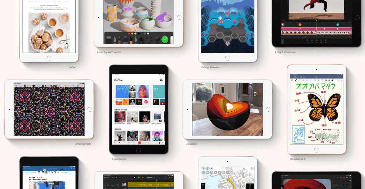 iPad mini 新型