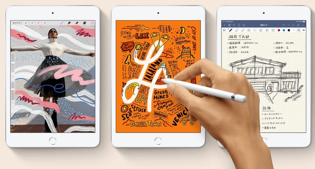 新型 iPad mini 2019 1