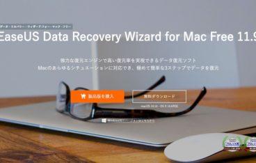 easeus datarecoverywizard review (0)
