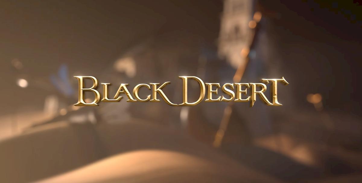 PS4版 黒い砂漠 1