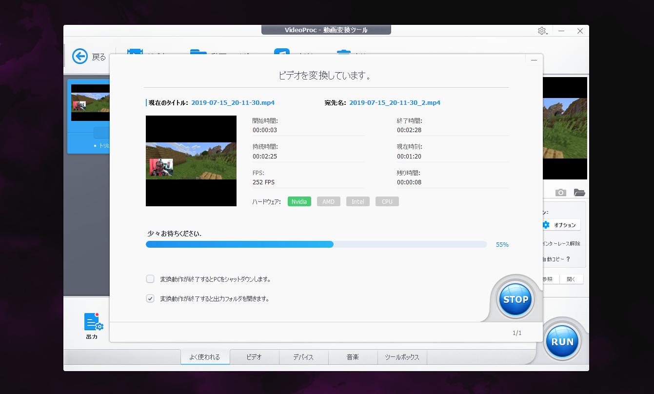 videoproc-edit-006