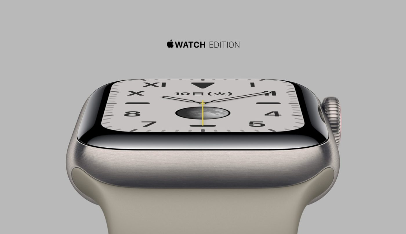 applewatch-edition