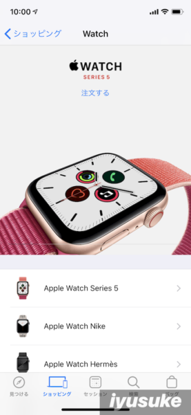 applewatch-size-app-2
