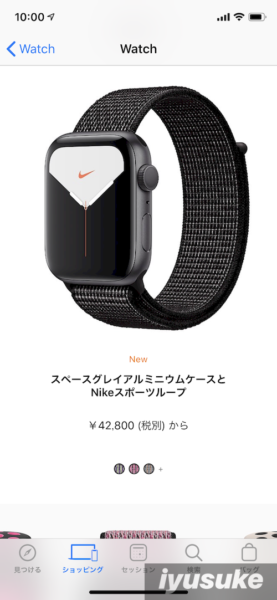 applewatch-size-app-3