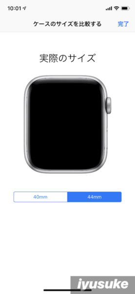 applewatch-size-app-5