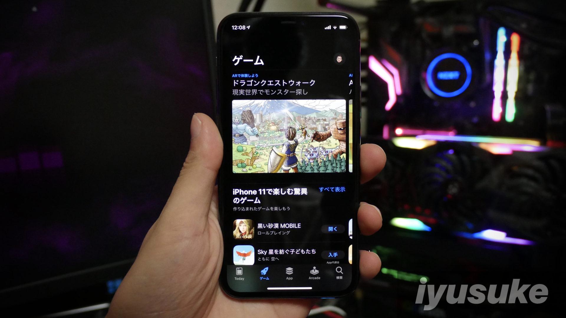 iOS13 App Store