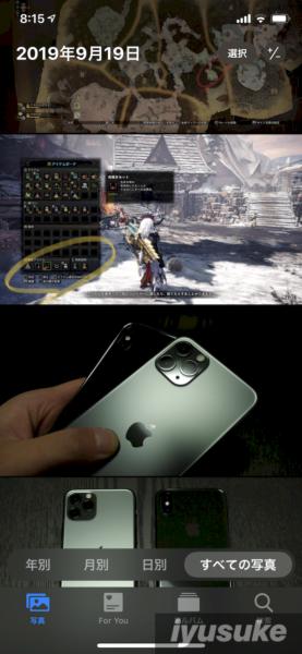 iOS13 カメラアプリ2