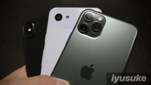 iPhone 11 Pro、iPhone X、Pixel 3a