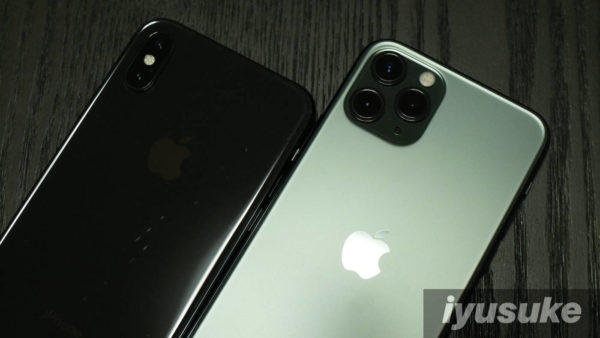 iphone11pro-review-9_result