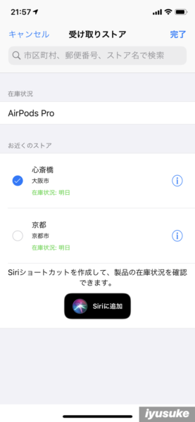 airpodspro-stock1