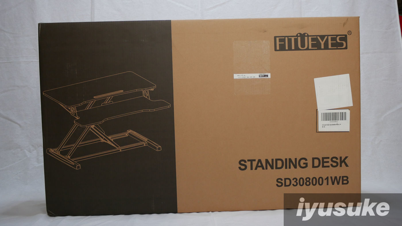 fitueyes-standingdesk-review-1