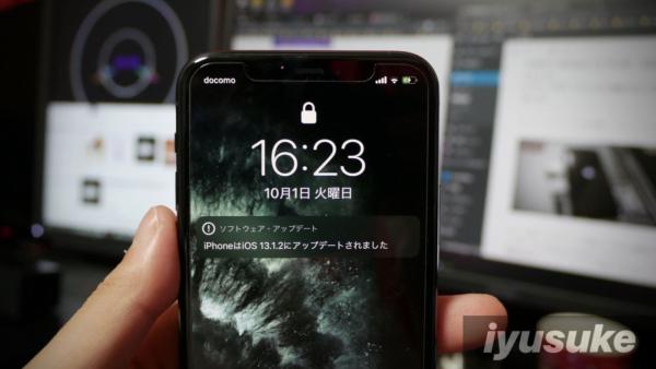 iPhone 11 Pro iOS 13.1.2