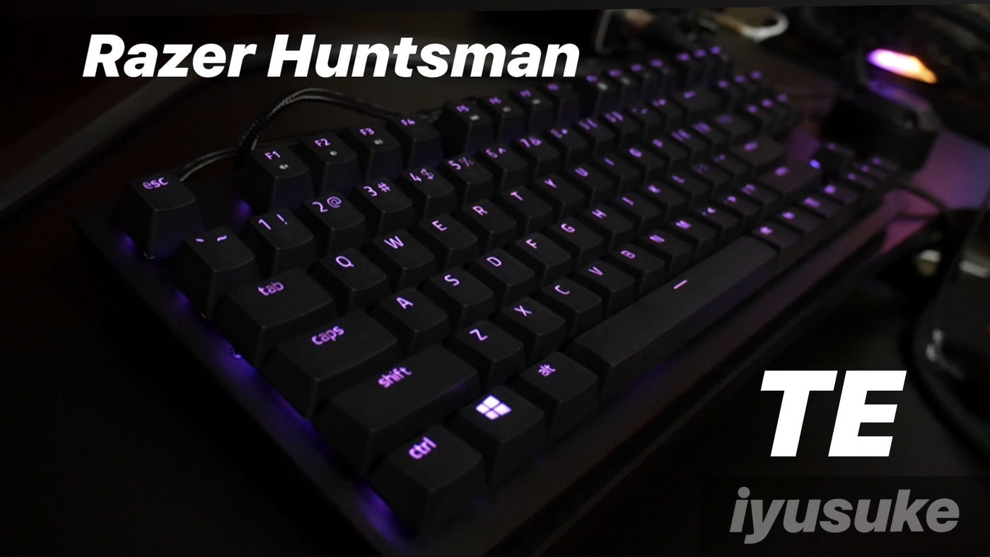 Razer Huntsman Tournament Edition レビュー