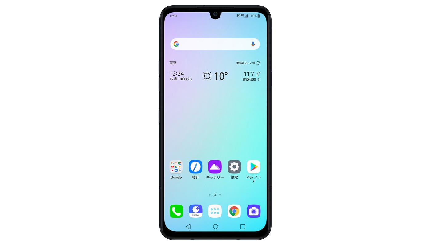 LG G8X ThinQ スマホ単体