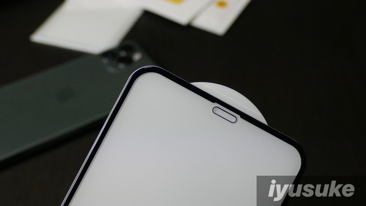 iPhone 11 Pro用 全面保護ガラスフィルム Humixx