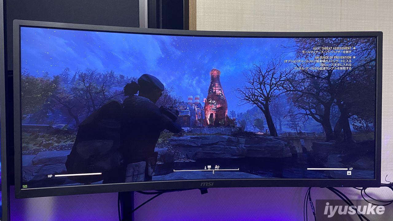 Fallout 76 MSi Optix MAG341CQ