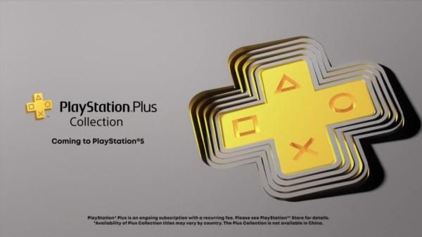 PS5 PS Plus コレクション