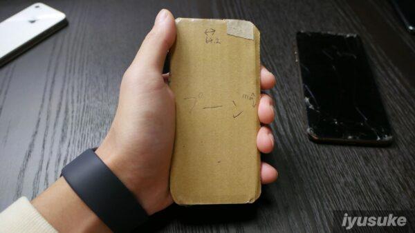 iPhone 12 mini 段ボール モックアップ
