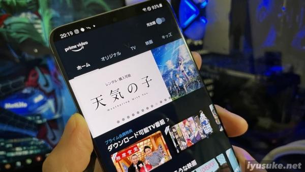 プライムビデオ Galaxy S20 5G