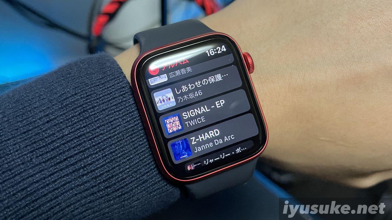 Apple Watchに音楽を保存する方法