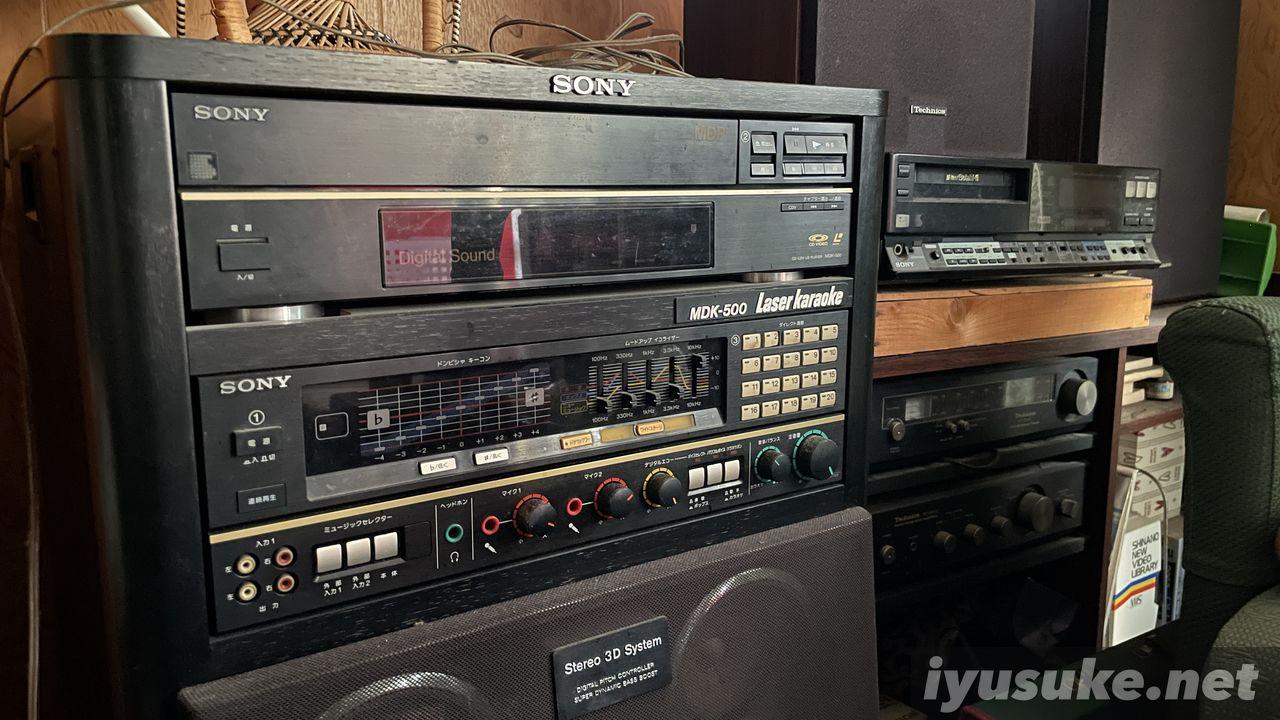 SONY カラオケシステム MDK-500