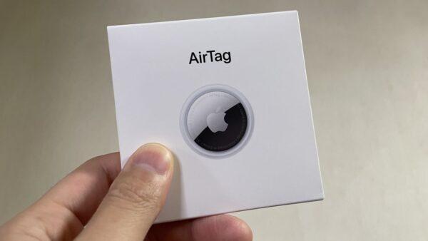 Apple AirTag レビュー