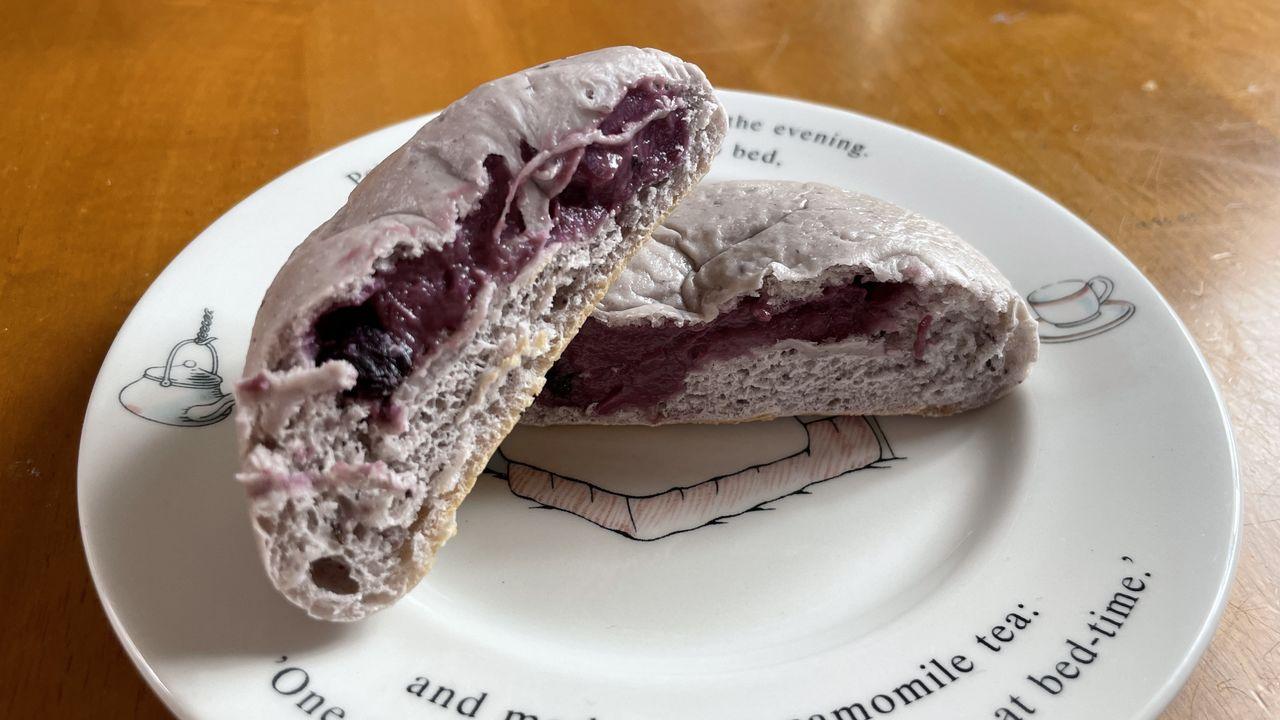 冷やしクリームパン ブルーベリー&カシス