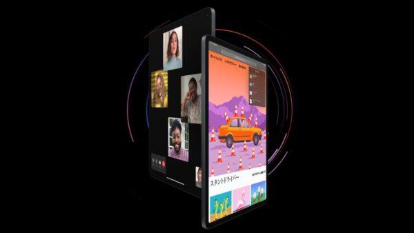 2021年 新型iPad Pro