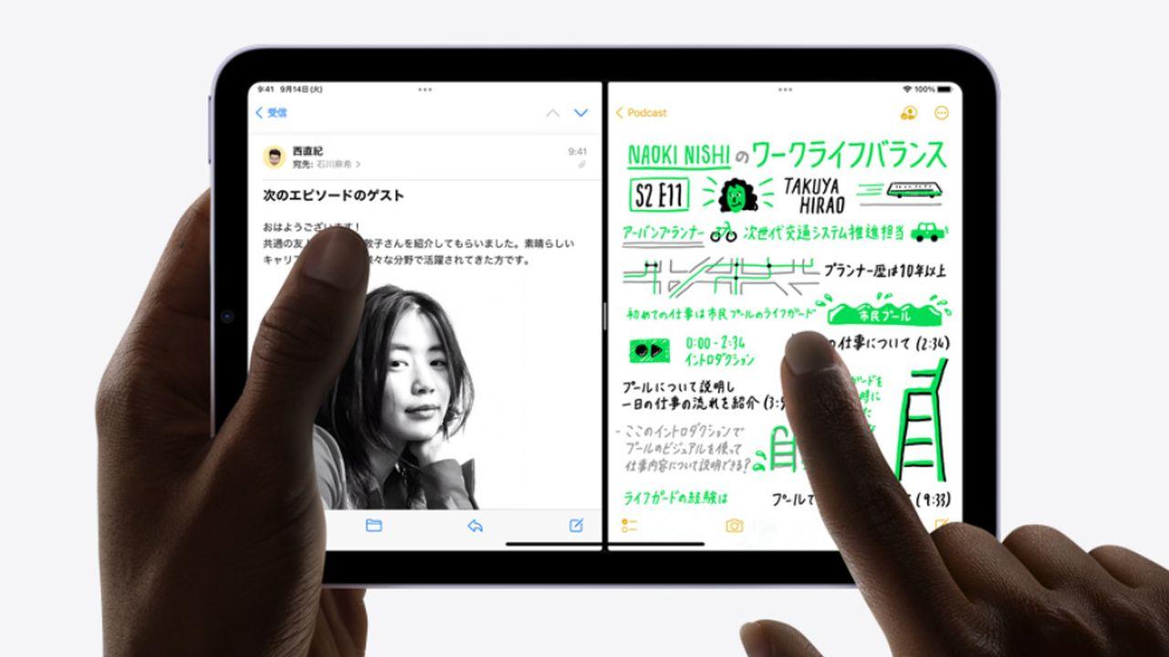 iPad mini(第6世代) 画面分割