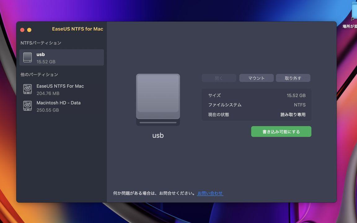 EaseUS NTFS for Mac USB NTFS