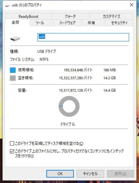 NTFSでフォーマットしたUSBを使用。
